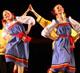 Прием Танцевальных Костюмов На Комиссию